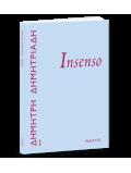 INSENSO - Όπερα