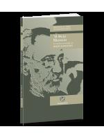 Η ΘΕΙΑ ΒΛΑΚΕΙΑ - Η τελευταία συνέντευξη του Νίκου Καρούζου