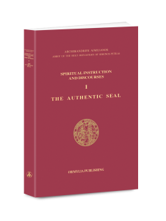 SPIRITUAL INSTRUCTION AND DISCOURSES 1 - THE AUTHENTIC SEAL