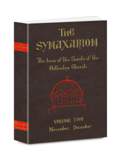 THE SYNAXARION - THE LIVES OF THE SAINTS OF THE ORTHODOX CHURCH - VOLUME TWO