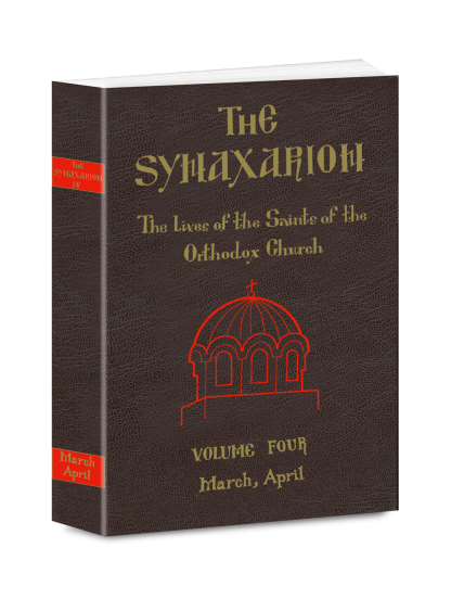 THE SYNAXARION - The Lives of the Saints of the Orthodox Church - Volume Four