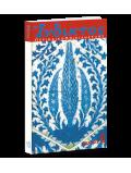 ΙΝΔΙΚΤΟΣ - Τεύχος 10 - Θεματολογία ποικίλης ύλης