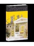 ΙΝΔΙΚΤΟΣ - Τεύχος 17 - Προβλήματα νεοελληνικής ταυτότητας Β΄
