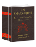 THE SYNAXARION - The Lives of the Saints of the Orthodox Church - Volumes 6&7 (SET)